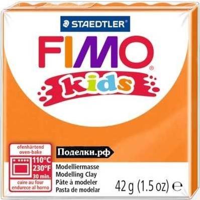 Staedtler 8030004 Töpferei-/ Modellier-Material Knetmasse Orange 42 g 1 Stück(e)